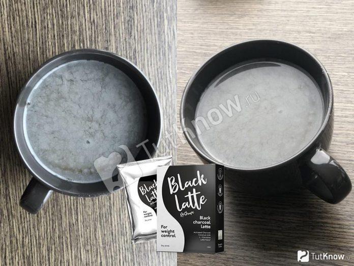 Black latte - avis - commander - dangereux