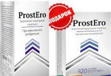 Prostero - en pharmacie - dangereux - France