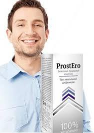 Prostero - prix - site officiel - comment utiliser