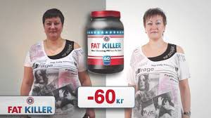 Fat Killer - effets secondaires - comment utiliser - forum