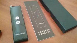 LangAI Pro V8 - traducteur de langues étrangères - dangereux - composition - prix